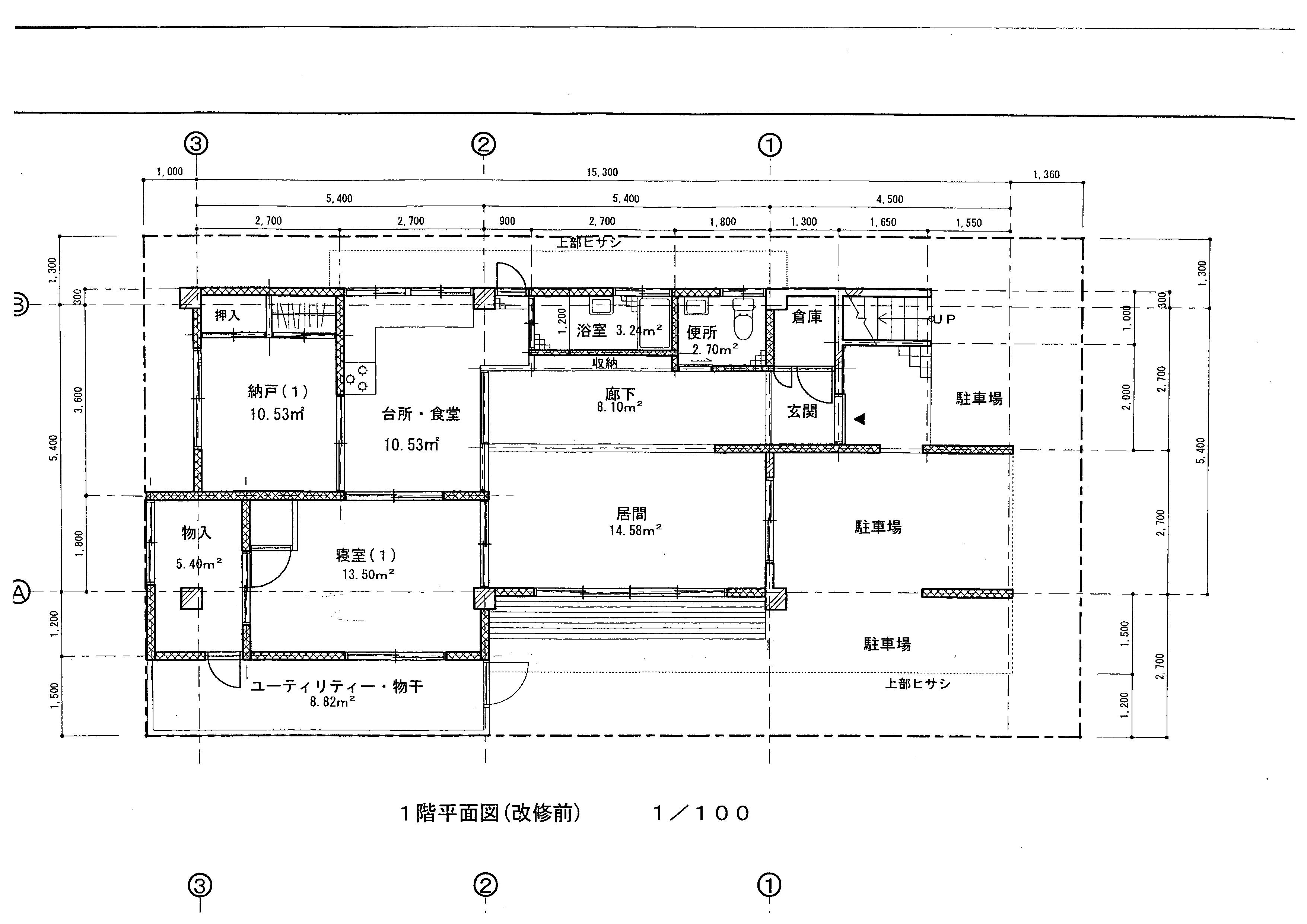 施工前図面