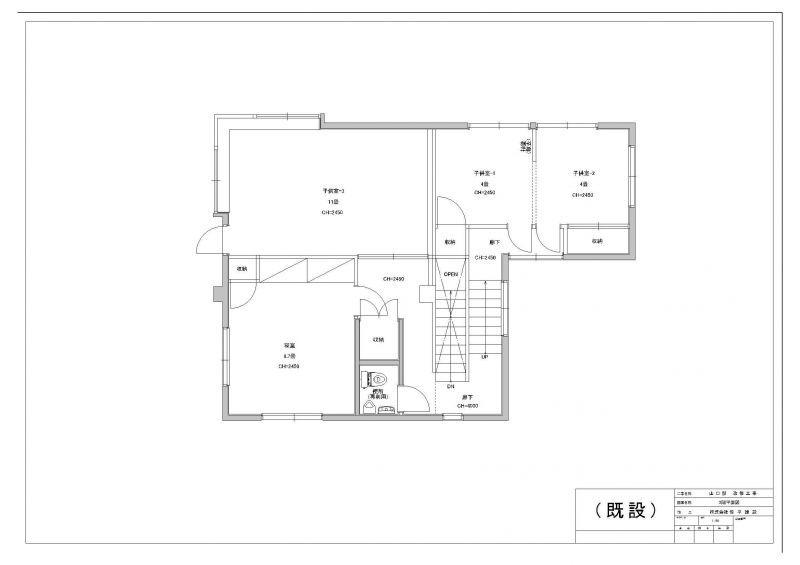 施工前図面2階
